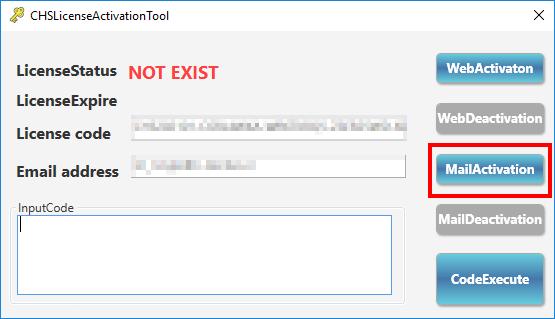 ActivationToolMailActivation.png